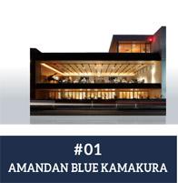 #01 AMANDAN BLUE KAMAKURA