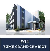 #04 YUME GRAND CHARIOT