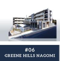 #06 GREENE HILLS NAGOMI