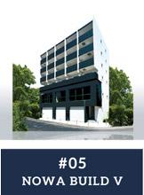 #05 NOWA BUILD V