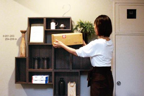 宅配便やデリバリーの非対面での受け取りに対応