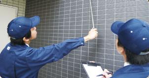建物設備の保守点検、環境保全業務