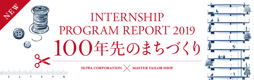 INTERNSHIP PROGRAM REPORT
