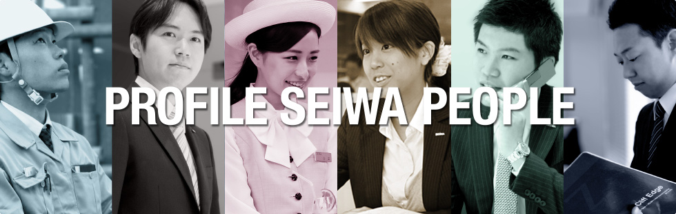 PROFILE SEIWA PEOPLE
