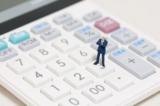 賃貸併用住宅を始めるときの費用(建築費)はいくら位?