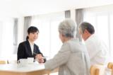 アパート経営・マンション経営の相続税対策