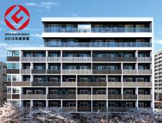 オーナー宅デザインに拘った賃貸マンションの事例