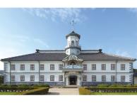 旧開智学校(日本)