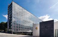 アラブ世界研究所(フランス)