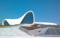 ヘイダル・アリエフ・センター(アゼルバイジャン)