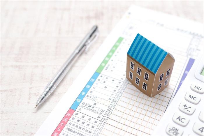 家賃収入にかかる税金とは。その種類と計算方法を解説