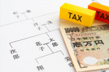 土地にかかる相続税とは?土地評価額や相続税評価額の計算方法も解説