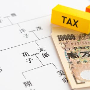 不動産の贈与税の計算方法、税率や贈与時の注意点についても解説