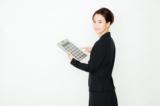 減価償却の計算方法は?定額法・定率法の違いをわかりやすく解説!