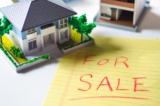 売却の譲渡所得税とは? しくみや特例について解説!