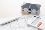 アパートを建て替える費用はどのくらい?建て替え目安や注意点など解説!